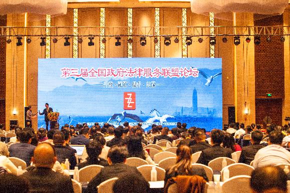 武汉听讼网的法律热线,法律服务联盟